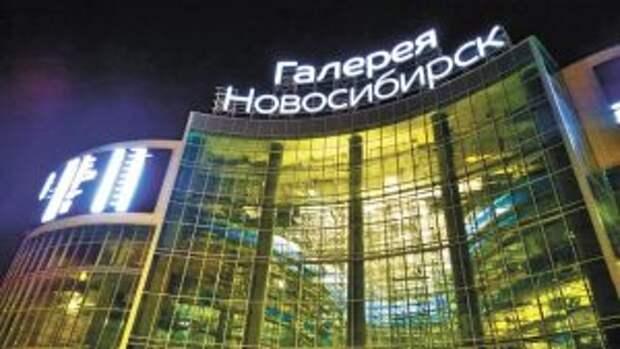 Торгово-развлекательный центр «Галерея Новосибирск»