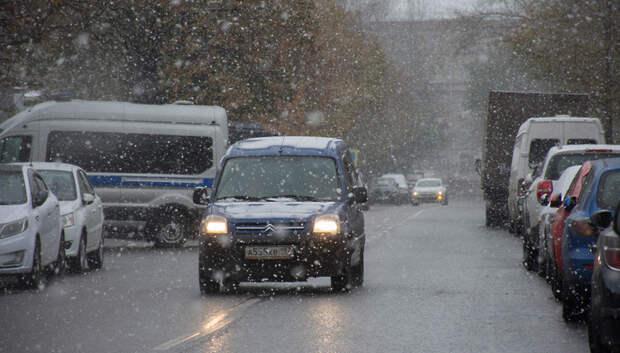Жителей Московской области предупредили о мокром снеге и гололедице в ночь на 7 февраля