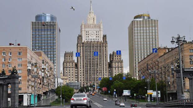 МИД РФ объявил персонами нон грата 10 сотрудников посольства США