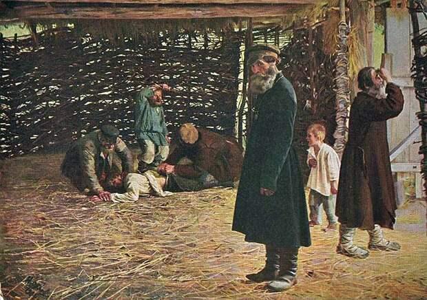Великая реформа 1861 г. и выкупные платежи.