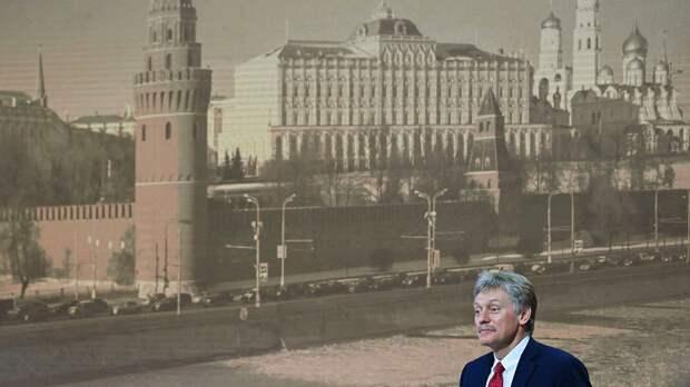 Ежегодная пресс-конференция президента РФ В. Путина - РИА Новости, 1920, 07.04.2021