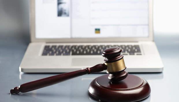 1396 лотов реализовали на торгах по участкам и имущественным правам в Подмосковье в 2019 г