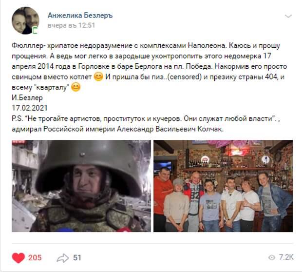 """Зеленский образца 2014 года:  """"украинцы и русские один народ"""""""