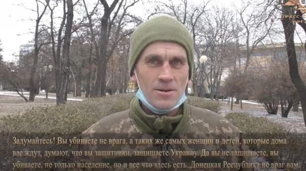 Настоящий враг в Киеве, а не в Донецке