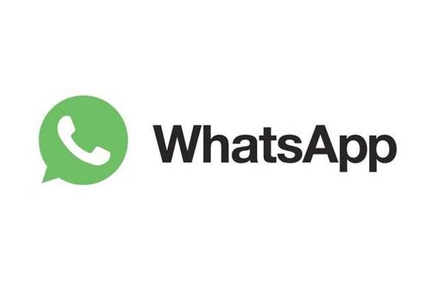 Хинштейн: Ограничение работы мессенджера WhatsApp в России не обсуждается
