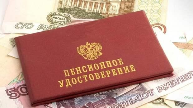 Долги по кредиту могут лишить граждан РФ части пенсии
