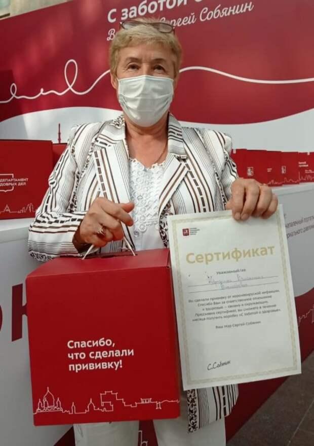 Вакцинировавшиеся пенсионеры получат «Добрую коробку» в центре на Онежской