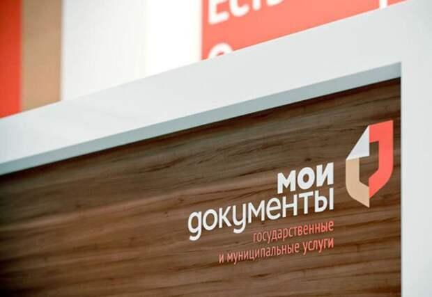 В Кузьминках появится новое здание для центров госуслуг и  соцобслуживания