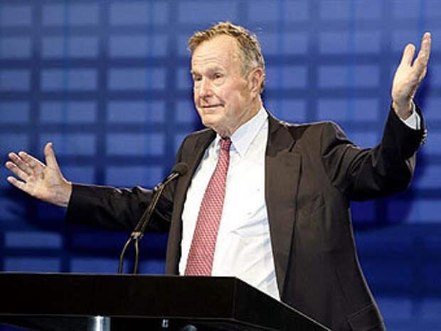 Джордж Буш — старший заранее извинился перед Трампом за пропуск инаугурации