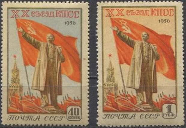 КПСС против Сталина. Сергей Васильев
