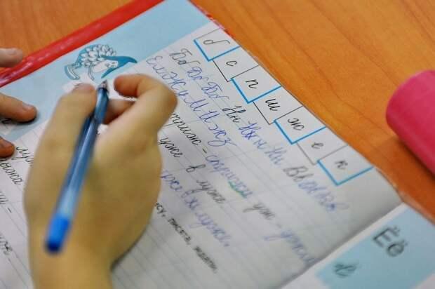 В 2021 году в Удмуртии откроются Центры грамотности