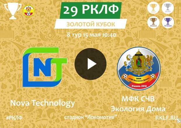 29 РКЛФ Золотой Кубок Nova Technology - МФК СЧВ Экология дома 1:0