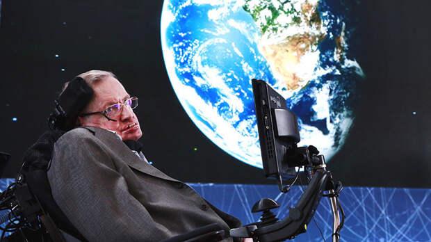 Как Стивен Хокинг переосмыслил теорию Большого взрыва