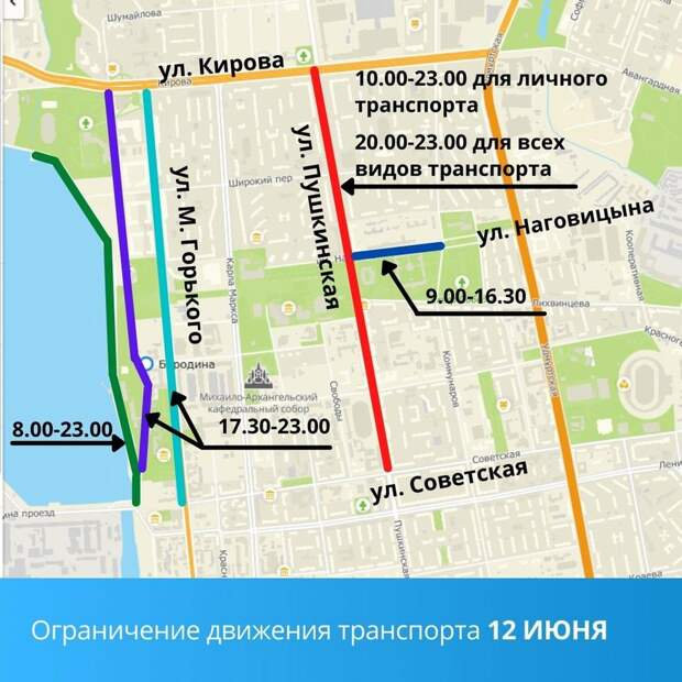Центр и набережную Ижевска в пятницу и субботу отдадут пешеходам