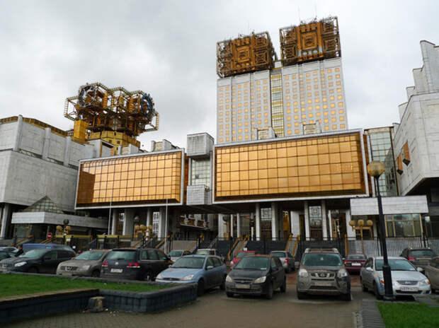 Миннауки признало подлинность странного письма в РАН о зарплатах