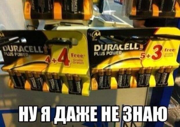 1466411375_sbornik-memov-3
