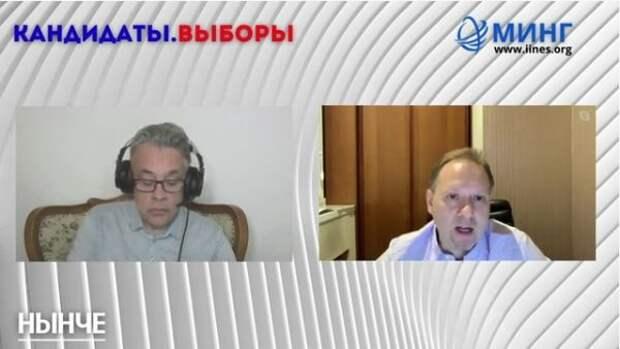 Олег Матвейчев: Тренды США иЗападной Европы ведут ихвпропасть— видео