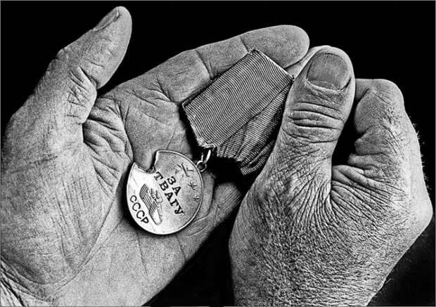 Медаль за отвагу, спасшая своему владельцу жизнь.