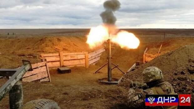 При обстреле ВСУ погибли трое военнослужащих ДНР