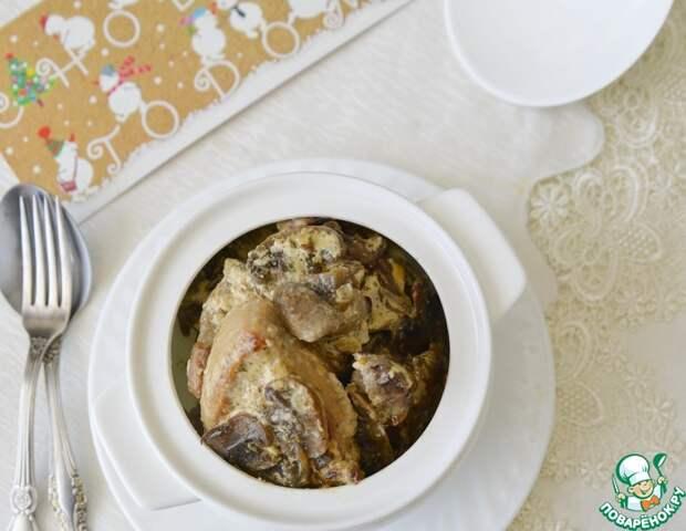 Рецепт: Свинина с грибами в горчичном соусе