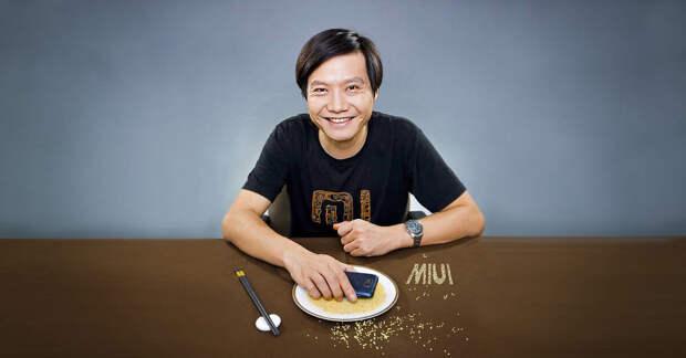 Основатель XIAOMI: От нищего студента в крупные миллиардеры