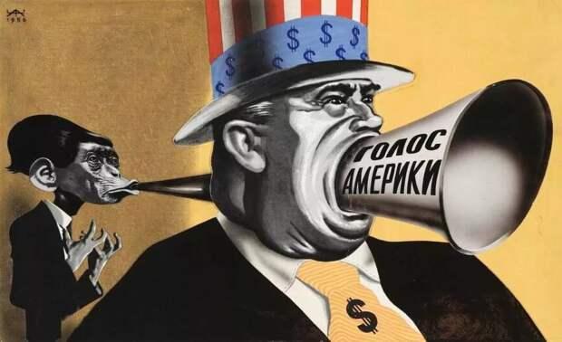 """США описывают себя со словами """"какие ужасные русские"""""""