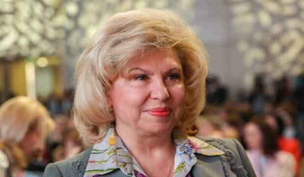 Москалькова о работе российской правозащиты: Помощь получили миллион граждан