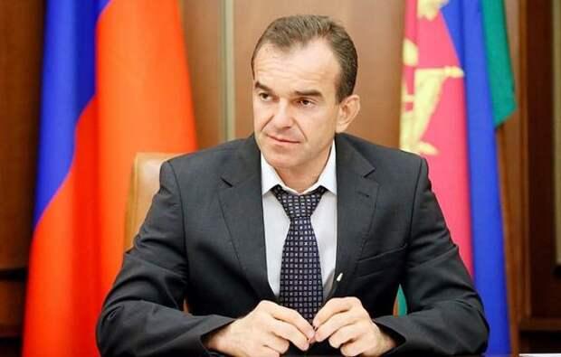 Делегация Кубани примет участие в Петербургском экономическом форуме