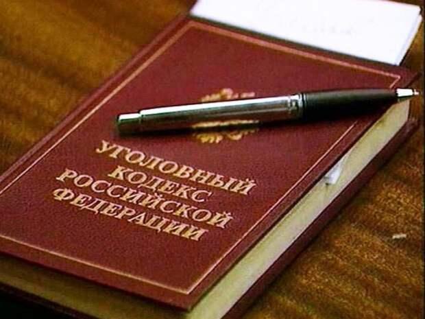 Главбух «ТРАНСАЭРО» содействовал растрате 560 млн рублей, — следствие