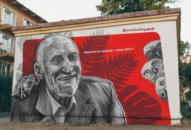 20 доказательств, что граффити — это не каракули на стенах, а самое настоящее искусство