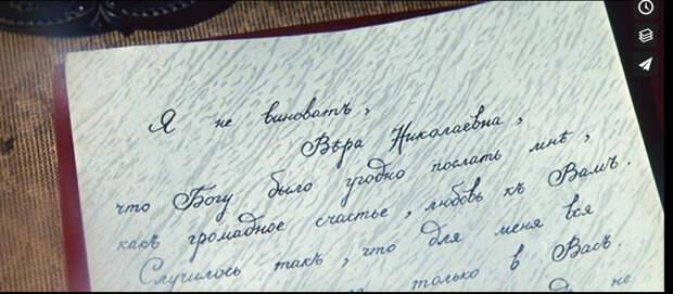 «Гранатовый браслет» Куприна