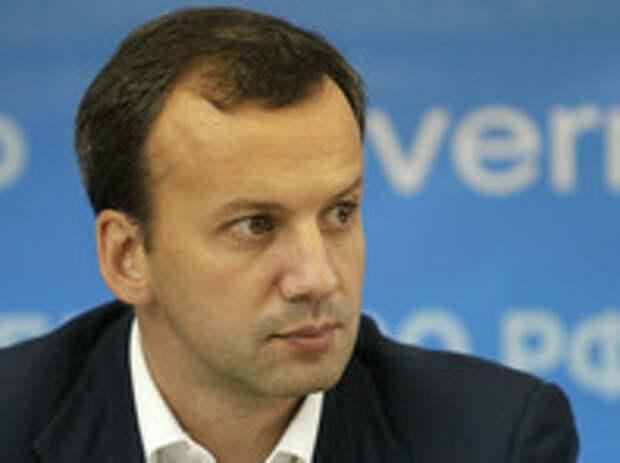 """Как заявил вице-премьер Аркадий Дворкович, уже решено оказывать поддержку этим компаниям, и """"поддержка будет в любом случае"""""""