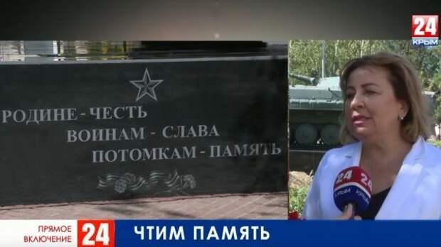 В Саках отреставрировали сквер воинов-интернационалистов