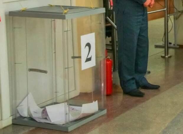 День тишины перед выборами в Госдуму могут перенести на четверг