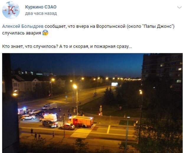 Две бригады «скорой помощи» работали на месте аварии на Воротынской