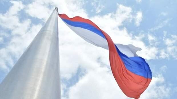 В Краснодаре пройдут онлайн-акции и флешмобы в честь Дня России