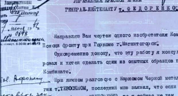 Очередной Странный Проект Шагающий ДОТ Из СССР