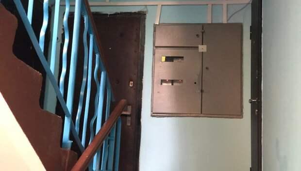 Комиссия приняла два подъезда в Подольске после косметического ремонта УК
