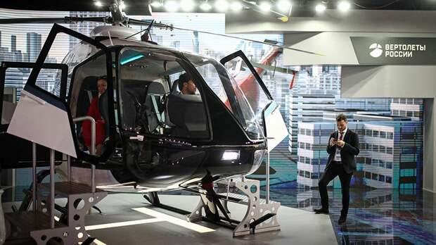 Российский однодвигательный вертолётVRT500 на Международном авиационно-космическом салоне МАКС-2019 в Жуковском