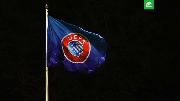 «Барселона», «Реал» и «Ювентус» пожаловались на угрозы и давление UEFA