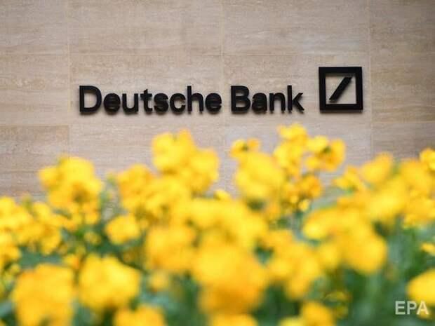 В США оштрафовали подразделение Deutsche Bank за нарушение крымских санкций