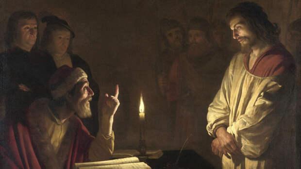 Что Христос не выдал первосвященнику