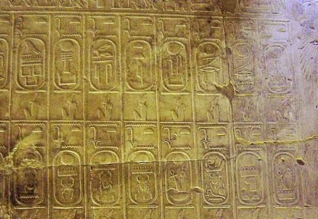 Артефакты хранящие вековые тайны