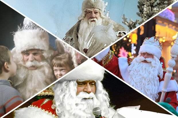 Великолепная пятерка. Лучшие Деды Морозы в истории страны