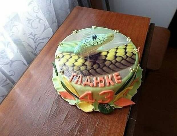 Торт от супруга