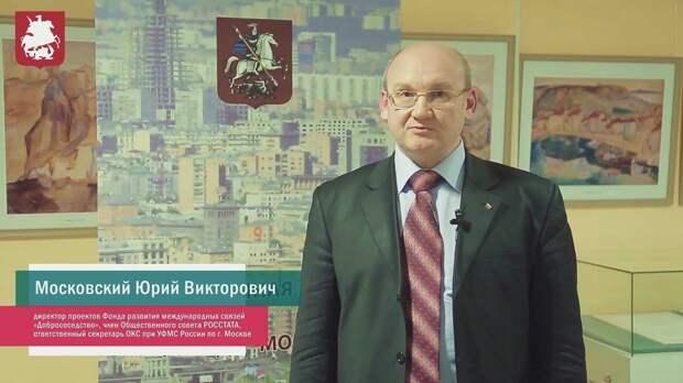 В комиссии по вопросам миграции раскрыли нюансы получения гражданства РФ по упрощенке