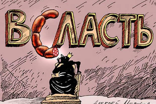 Двоевластие в Молдове завершилось падением олигархического режима