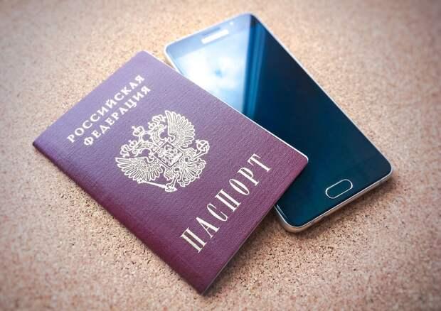 С 2022 года регистрация в мессенджеры только по паспорту