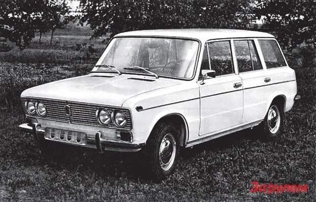 Три прототипа универсала с деталями ВАЗ-2103 построили в 1976-м.