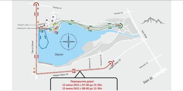 Улицы вокруг Сайрана перекроют для проведения чемпионата РК по триатлону